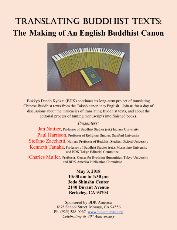Symposium flyer v. 3 final